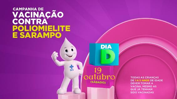 SOSSEGO INICIA CAMPANHA DE VACINAÇÃO CONTRA O SARAMPO NESTA SEGUNDA, 14.